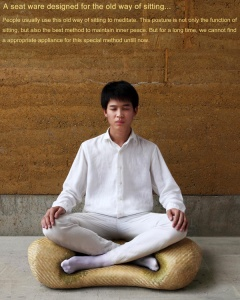 meditation_seat